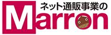 Marron マロン | ネット販売事業