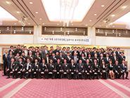 平成27年度 太田市新田商工会青年部 新年度祝賀会