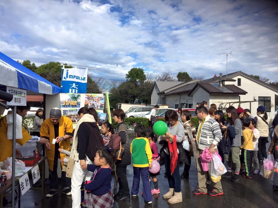 太田市産業環境フェスティバル