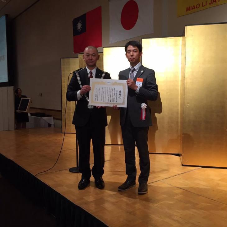 弘前JC創立65周年記念式典