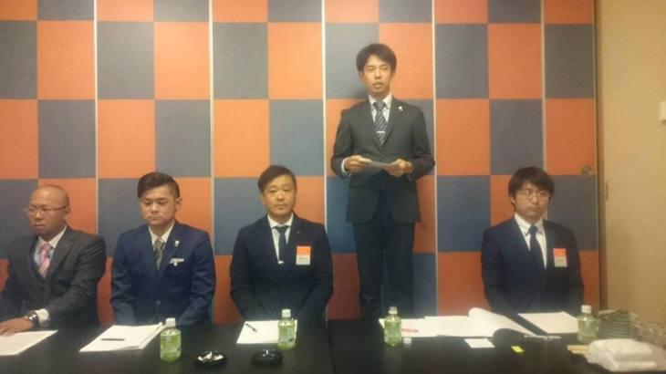 平成29年度 委員会運営説明会