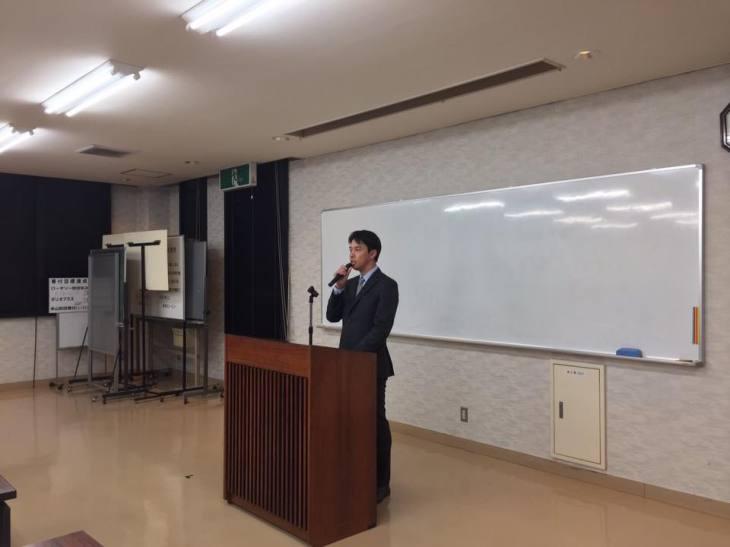 太田市新田商工会合併10周年記念事業ワークアドベンチャー事前説明会