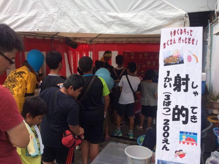 木崎祇園祭