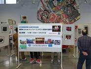 尾島ねぷたまつりフォトコンテスト展示第3弾