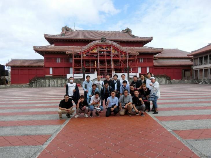 第19回商工会青年部全国大会 沖縄大会