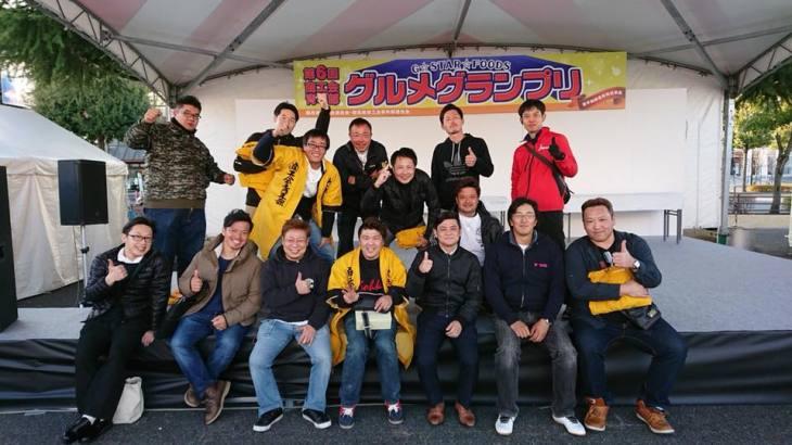 第6回 商工会青年部グルメグランプリ