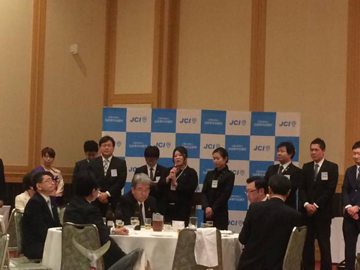 公益社団法人弘前青年会議所 新年祝賀会