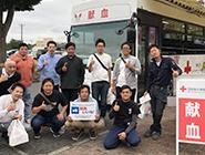 """商工会青年部 全国統一事業「""""絆""""感謝運動」"""