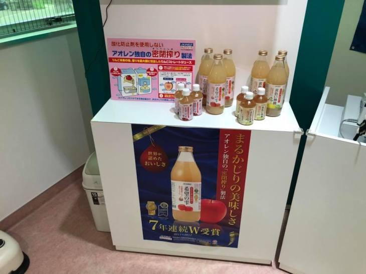 弘前交流事業