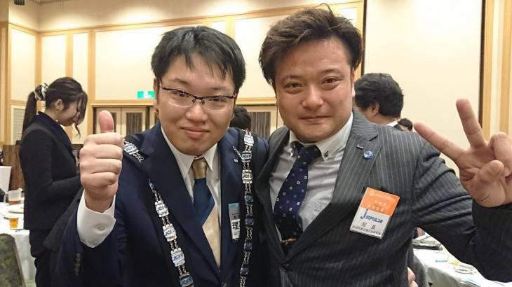 弘前青年会議所 2019年度 新年祝賀会
