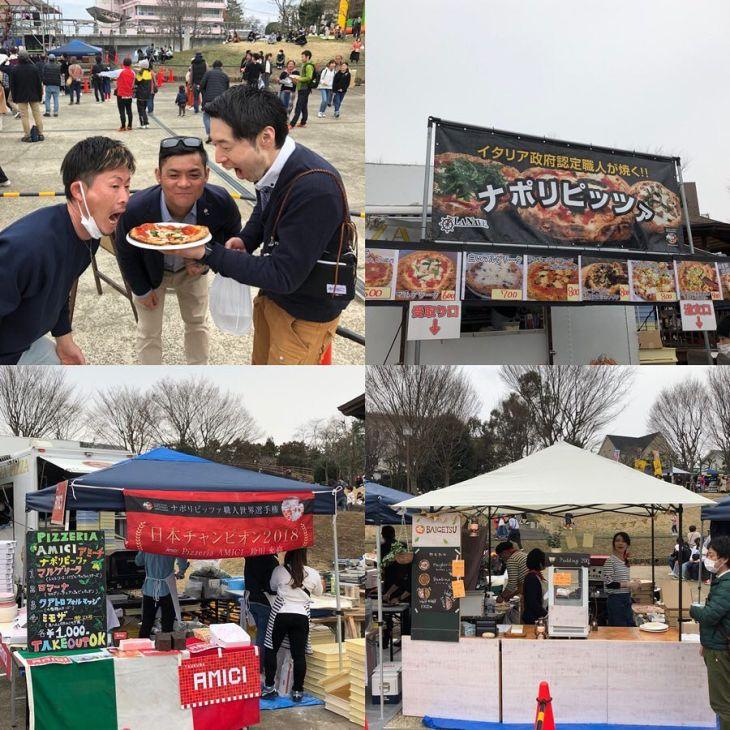 第3回 USHIKU PIZZA FESTA