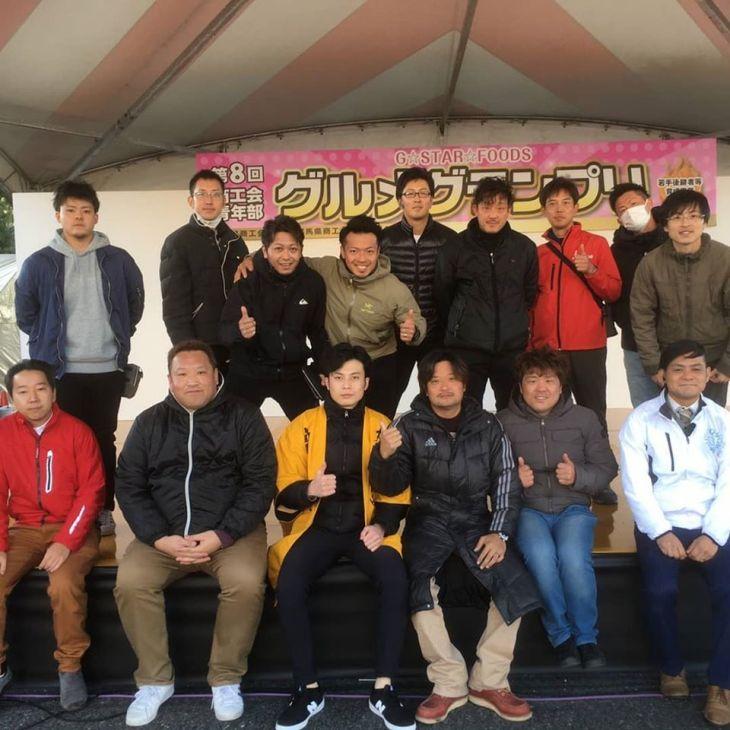 第8回商工会青年部 グルメグランプリ2019